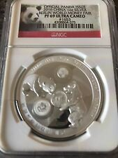 2016 CHINA PROOF SILVER PANDA NGC PF69 #1653 BERLIN WORLD MONEY FAIR W/BOX/COA