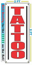 TATTOO vertical All Weather Banner Sign 4 New Store & Piercing Studio & Supply