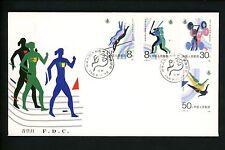Postal History China Prc Fdc #2121-2124 Olympic-Like National Games 1987 J.144