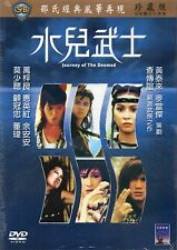Journey of the Doomed (1985) DVD [REGION 3 READ DESCRIPTION!] Shaw Brothers