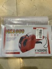 Brand New Red Mx5500 Eos 8 Digits Price Tag Gun Price Labeller With Tags