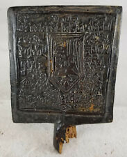 Antique Arabic Persian Carved Wooden Printing Block Press Middle Eastern