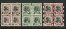 1938 US Postage Stamps #832-834 XF Mint Never Hinged Center Line Block of 4 Set