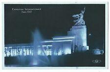 Paris 1937 International Exposition, Russian Pavilion RP PPC, Unposted