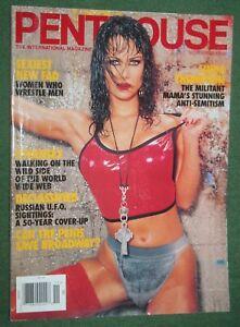 "Penthouse Nov 1995 POM Cher ""The Soviet UFO Cover-Up"" Linda Thompson interview"
