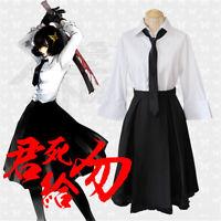 Bungo Stray Dogs Halloween Womens Akiko Yosano School Uniform Cosplay Costume