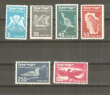 Israel - 1950. Airmail, set, MH