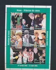 XC88559 Guinea 1998 princess Diana royalty XXL sheet MNH