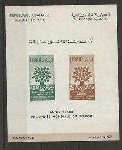 Lebanon 1960 World Refugee Year mini sheet u/m  (SG MS648a) Cat £55