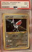 1999 Skarmory Holo PSA 9 Japanese Pokemon Japanese Neo Mint Promo