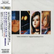 Various Artists, Nob - Final Fantasy Ix (Original Soundtrack) [New CD]