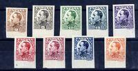 Sellos de España 1930-1931 nº 490/498 SD Alfonso XIII vaquer Nuevo sin charnela