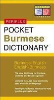 Pocket Burmese Dictionary : Burmese-english English-burmese, Paperback by Nol...