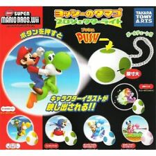 New Super Mario Bros WII. Key Chain Gashapon Yoshi's Egg Projector