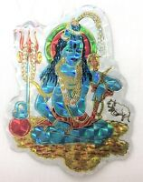 Colourful Lord Shiva Shimmering Finish Religious Sticker – Adhesive Foil Sticker