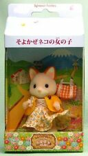 Rare Sylvanian Families / Calico Critters Girl of a breezy cat Grinpa Limited