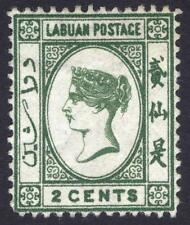 Labuan 1880 2c Green WMK Crown CC REVERSED SG 5x Scott 5 var UN Cat £60($75)