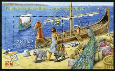 Israel 2016 MNH King Solomon's Ships 1v M/S Boats Monkeys Birds Stamps