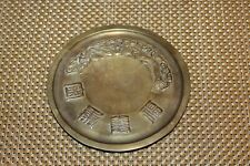 Antique Chinese Bronze Brass Circular Plate Dish Dragon Symbols Small Size