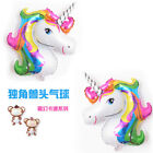 2PCS Unicorn Large Rainbow Foil Helium Balloon Children Birthday Party Decor
