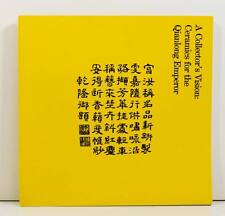 CHINESE PORCELAIN Qianlong Emperor Song Ceramics Maker Marks China Asian Art New