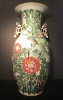 Chinese Porcelain Hand Painted Bird & Flowers Large Vase With Poem