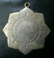 PAKISTAN BLOOD TRANSFUSION SERVICE MEDAL WITH ARABIC INSCRIPTION 17.15 GRAMS!