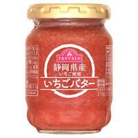 TopValu, Strawberry Butter, 170g, Bread Spread, Jam, Japan
