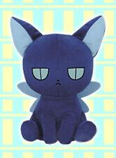 Card Captor Sakura 10'' Suppli Plush New