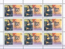 North Macedonia/2002/M/S/The 550 Anniversary of the birth  of Leonardo da Vinci