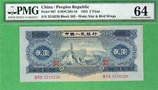 CHINA  P867  2 YUAN  1953 PMG 64  UNC   STAR& BIRD WING