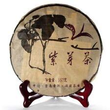 2005 Year Pu Er Purple Buds Wild Jingmai Mount Shen Puer Raw 357g Pu Erh Puerh