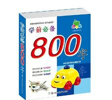Chinese 800 characters book pin yin ,English picture for Chinese starter learner