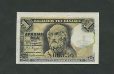 More details for greece  1 drachma  1917 homer krause 308 about uncirculated  banknotes
