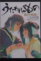 JAPAN Utawarerumono: Itsuwari no Kamen / Futari no Hakuoro Official Visual Book
