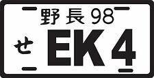 96-00 HONDA CIVIC EK4 JAPANESE LICENSE PLATE TAG JDM
