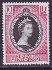 Singapore 1953 SC 27 MH QEII Coronation