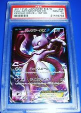 Pokemon Mewtwo Ex Full Art 1St Ed Japanese PSA 10