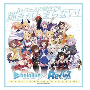 Hololive Rebirth For You Booster Box Pack Bushiroad 2020 Vtuber Virtual Card TCG
