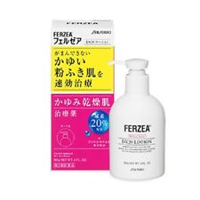Shiseido FERZEA DX20 Lotion 180g Urea 20% For Dry Skin From Japan with tracking