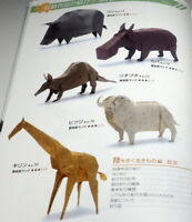 Real Animal Origami (Paper-Folding) book from Japan Japanese #0984