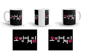 Squid Game TV - Ceramic Tea / Coffee - Mug Cup Design 3