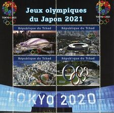 Chad Olympics Stamps 2020 CTO Tokyo 2021 Summer Games Stadiums Sports 4v M/S