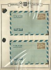 Israel Collection, 12 Pages of Postal Stationary, Aerogramme Stamps