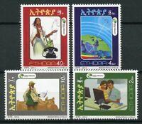 Ethiopia Technology Stamps 2014 MNH Ethio Telecom Telecoms Satellites 4v Set