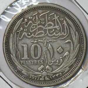 Egypt 1917 AH1333 10 Piastres 292705 combine