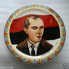 STEPAN BANDERA Ukraine Wall Decorative Wooden Hand Painted Folk Art Plate Decor