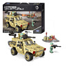 XINGBAO Armored Vehicle Building Block Set New Box 451 PCS Free Ship US Shipper