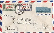 LEBANON 1946 VICTORY STAMPS ON AIR MAIL COVER W/ SCARCE ARMY STAMP IN REVERSE TO