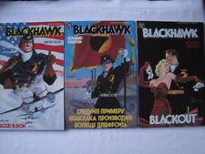 BLACKHAWK -COMPLETE SET OF 3 PRESTIGE ISSUES by HOWARD CHAYKIN.STRONG STUFF.1987